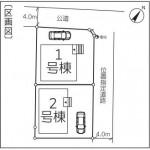 新潟市西区西小針台の新築住宅の配置図