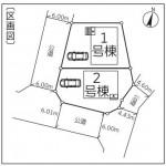 新潟市西区内野西第1の新築住宅の配置図