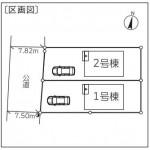 新潟市北区嘉山の新築住宅の配置図