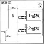 新潟市北区早通北の新築住宅の配置図