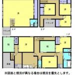 加茂市新町の中古住宅の間取り図