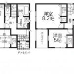 新潟市東区中山の新築住宅【5号棟】の間取図