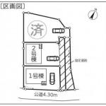 新潟市東区紫竹の新築住宅の配置図
