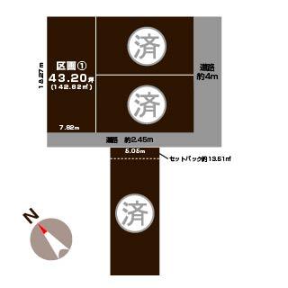 新潟市北区太田甲の【分譲地《全4区画》】の区画図