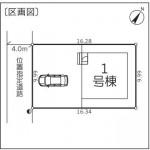 新潟市西区上新栄町の新築住宅の配置図