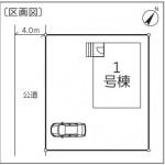 新潟市秋葉区新金沢町の新築住宅の配置図