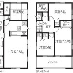 新潟市秋葉区大鹿の新築住宅【2号棟】の間取図