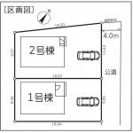 新潟市西区寺尾台の新築住宅の区画図