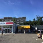 新潟市西区五十嵐二の町の中古アパートの周辺環境