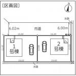 五泉市駅前の新築住宅の配置図