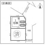 江南区横越上町の【新築住宅《全2号棟》】の配置図