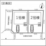 新潟市北区松浜新町の新築住宅の配置図