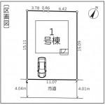 新発田市本町4丁目の新築住宅の配置図