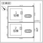 新発田市西園町3丁目【全2号棟】の新築住宅の配置図