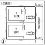 西区上新栄町2丁目【全2棟】の新築住宅の区画図