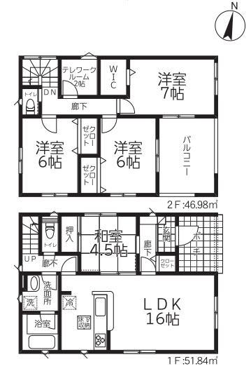 西区上新栄町2丁目【全2棟】の新築住宅の1号棟間取図