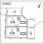 新発田市豊町2丁目【全2棟】の新築住宅の配置図