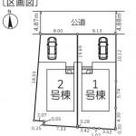 新潟市南区白根の新築住宅の配置図