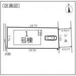 阿賀野市中島町の新築住宅の配置図